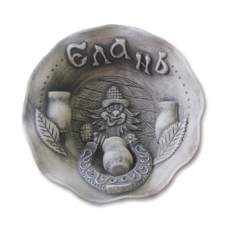 Еланский сувенир Домовенок. Черненая керамика