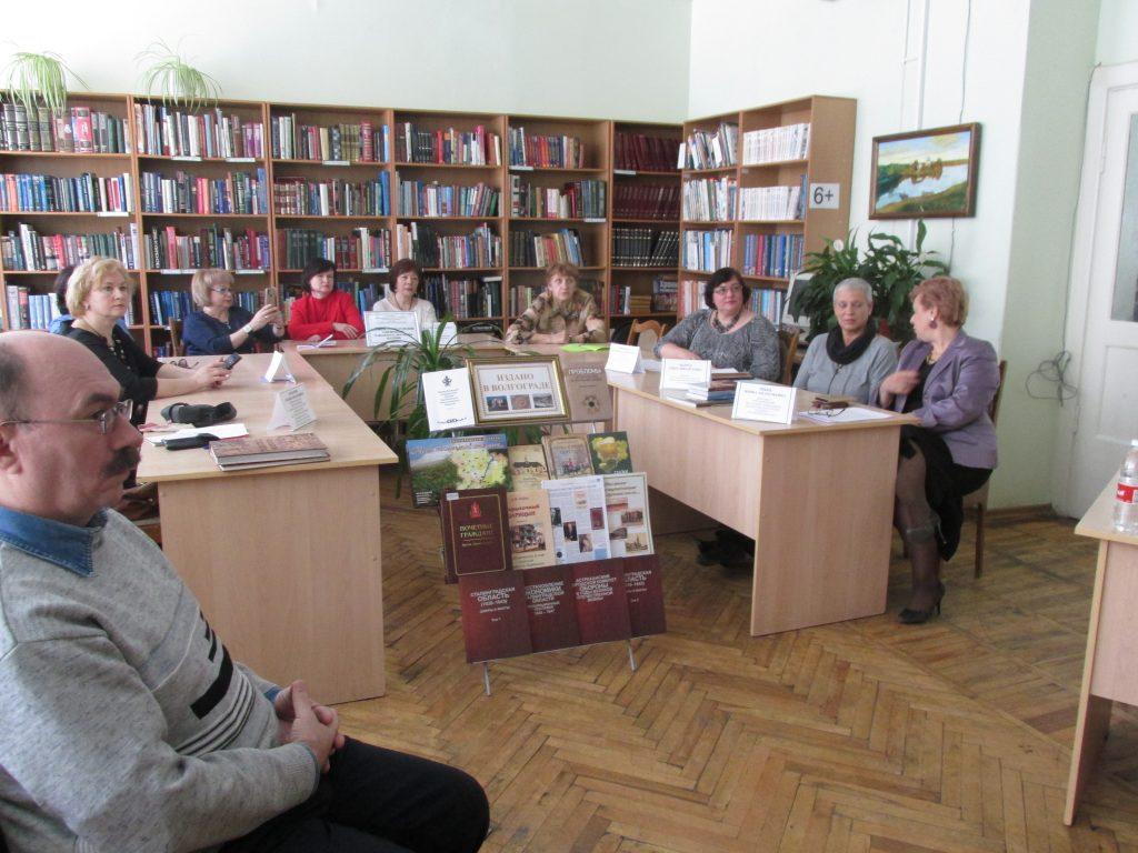 Презентация проекта «Мастера малой родины» прошла на конференции краеведов