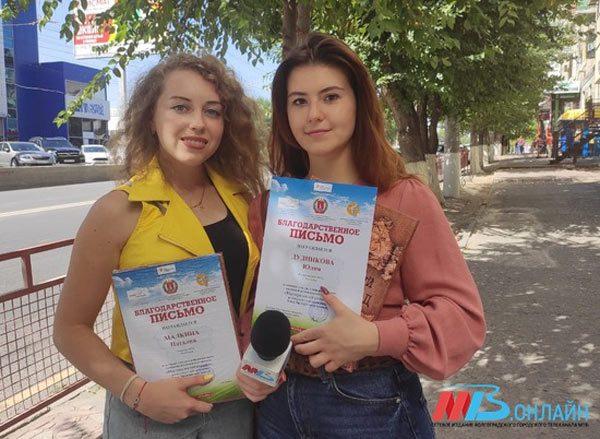 Награждены журналисты МТВ, снимавшие репортаж о семинаре мастеров