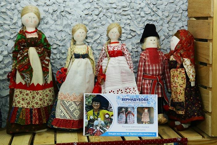 Камышинские куклы и нагайки Дегтярева