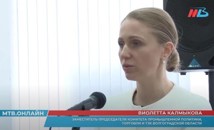 МТВ о закрытии выставки «Лавка мастеров»