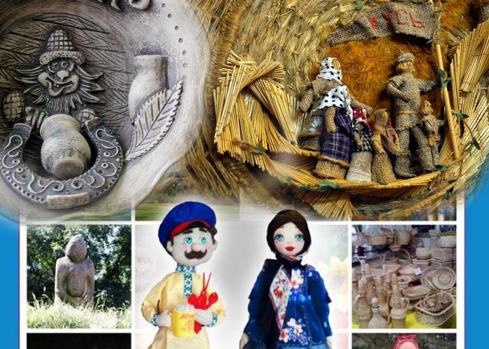 Мастер-класс «Туристический сувенир: от идеи до туриста» для мастеров Волгоградской области