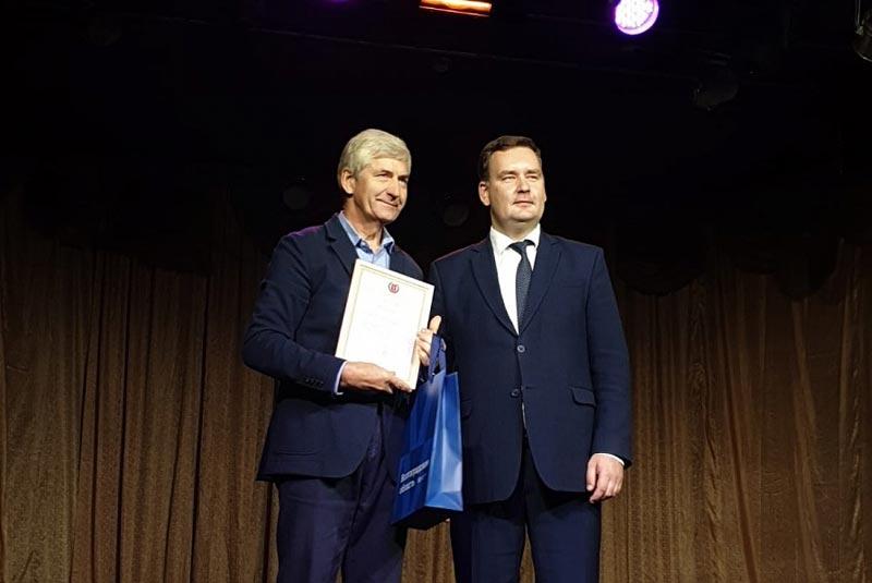 Комитет по развитию туризма наградил фонд «Царицынская муза»